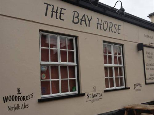 Sudbury United Kingdom  city photos gallery : The Bay Horse, Sudbury, United Kingdom Toprooms