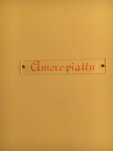 Casa Balduina - AMORE PIATTU Suite Junior