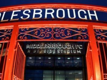 Apartments Middlesbrough - Middlesbrough - Riverside Stadium