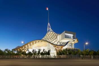 Centre Pompidou Metz - 10 min à pied