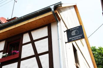 Brunnenhof - Das kleine Hotel