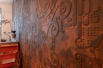 mur salle commune