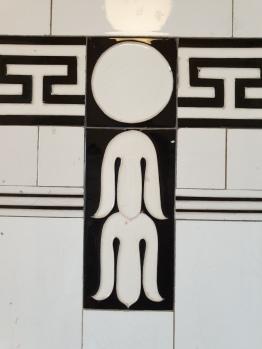 Lobby tile detail