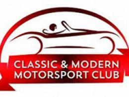 Classic & Modern Motorsport Races (Sun 28th Jul)