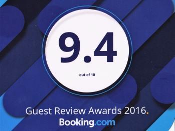 2016 Guest Award