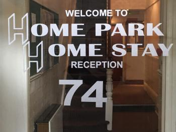 Home Park Homestay - Front entrance