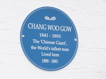 Once the home of 'Chang Woo Gow' the worlds tallest man