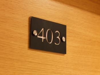 Numéro de chambre
