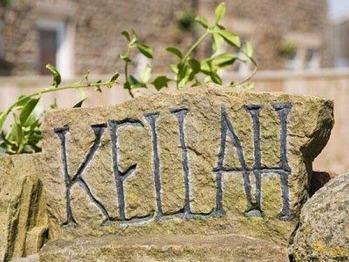 Kellah Farm B&B/Cottages, Haltwhistle, Northumberland