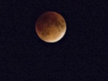 Lunar Eclipse See At The Inn