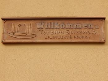 Logo auf Holz