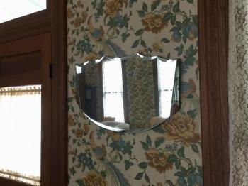 Antique mirror upstairs lobby
