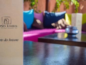 Bar, Salon Terrasse