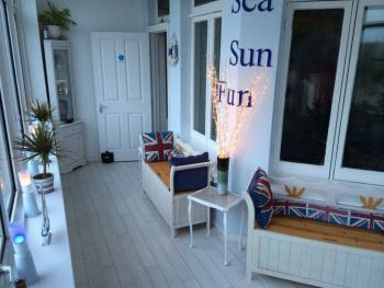 Guest Sun Lounge